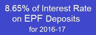 EPF Interest Rate 2016-17