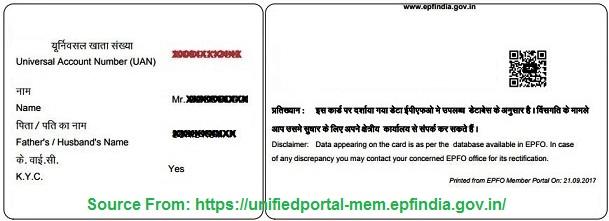 print uan card online