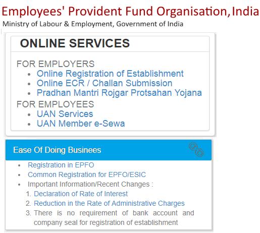 unifiedportal.epfindia.gov.in